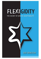 flexigidity