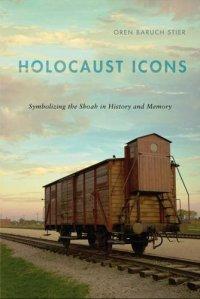 HolocaustIconsCover